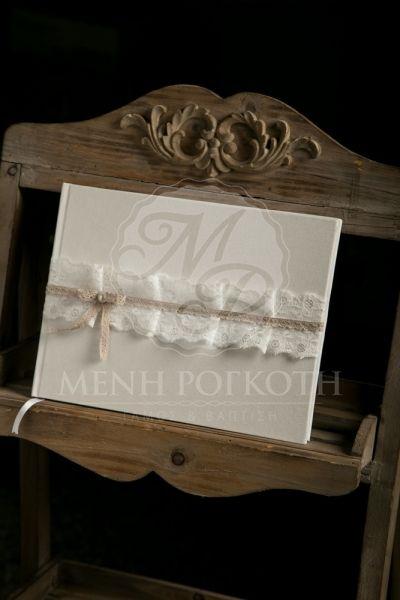 Βιβλίο ευχών γάμου ντυμένο με γάζα διακοσμημένο με δαντέλα