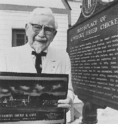 Where KFC was born (via several generations of southern folk who cooked it everyday before that anyway)