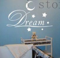 Dream wall sticker for the nursery! www.theprettycollection.co.za.