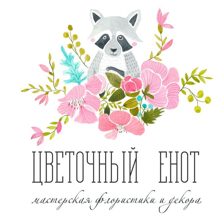 Галерея - Логотипы