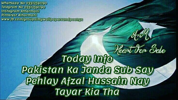 Today Info Pakistan Ka Janda Sub Say Pehlay Afzal Hussain Nay Tayar