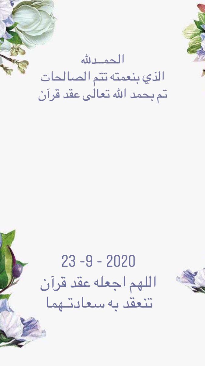Pin By Alhajrin On فيـصل بن علي البريدي Movie Posters World