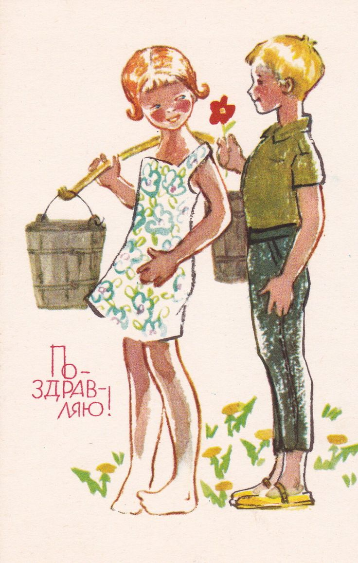 Congratulations Postcard by G. Khramtsova -- 1968 by RussianSoulVintage on Etsy https://www.etsy.com/listing/249512657/congratulations-postcard-by-g-khramtsova