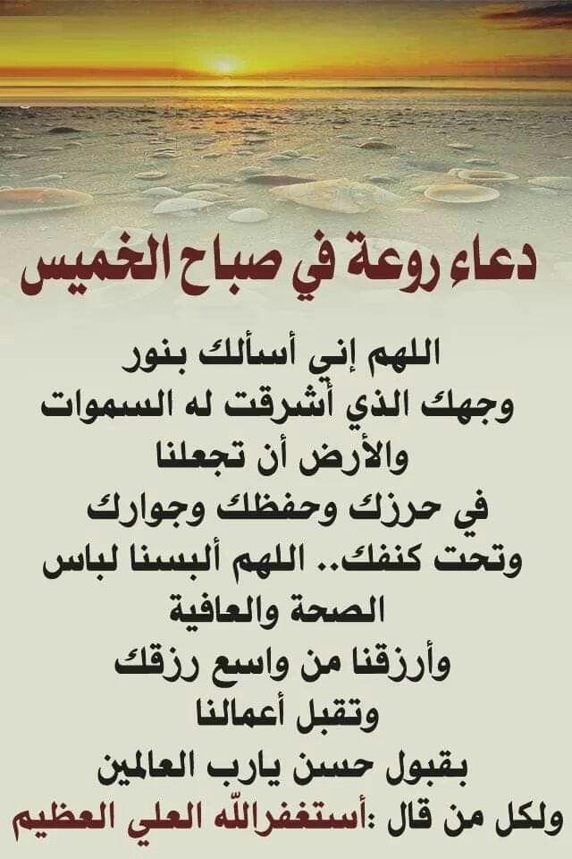 امين يارب العالمين استغفر الله العظيم الذي لا إله إلا هو الحي القيوم وأتوب إليه Islamic Pictures Your Smile Quotes Arabic Calligraphy