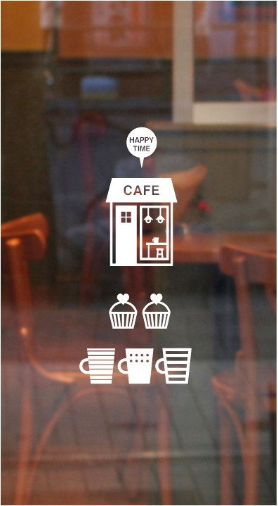 Happy Time Cafe Graphic Wall Vinyl Sticker TP004