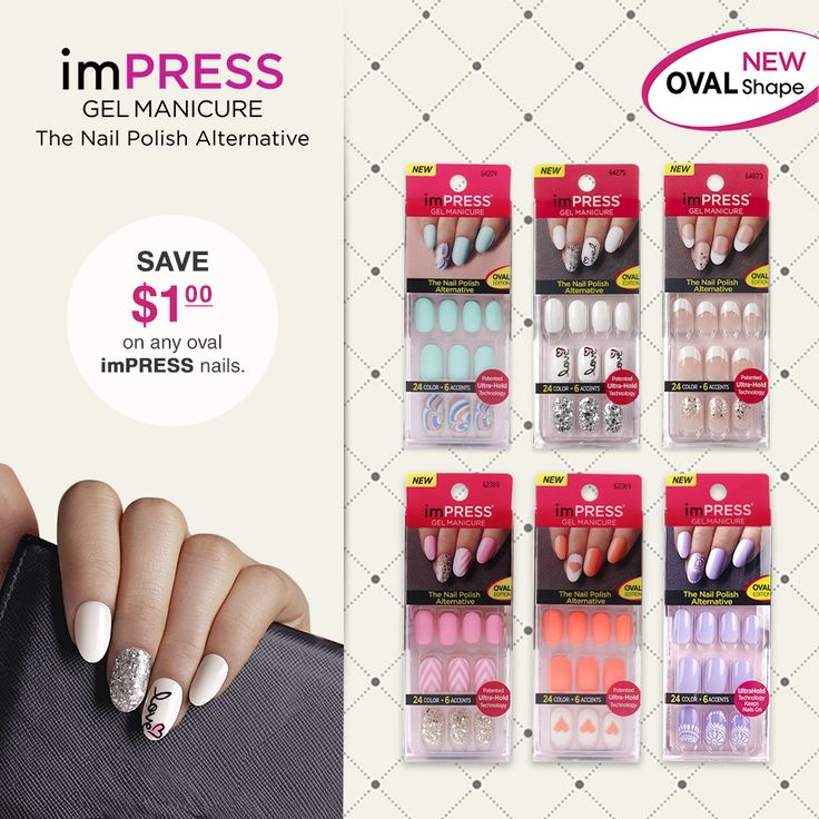 New Impress Oval Shape Nails Are Here Save 1 On Any Impress Nails At Select Walgreens On Displays Kiss Gel Fantasy Nails Impress Gel Manicure Impress Nails
