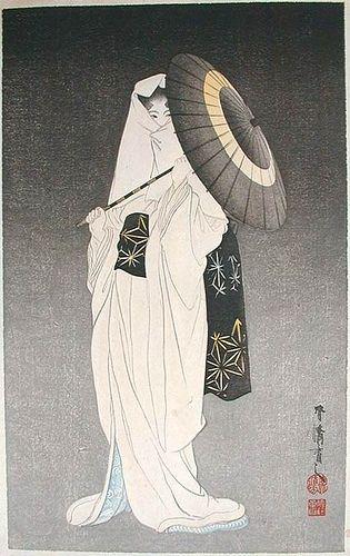 Japanese print - 1915