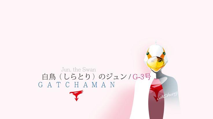 G-Force#Battle of the Planets #Jun, the Swan#gatchaman wallpaper#Science Ninja Team Gatchaman# 龍之子# 龍之子#Tatsunoko Production Co. Ltd.# 竜の子プロ#タツノコプロ#マッハGoGoGo#ハクション大魔王#科学忍者隊ガッチャマン 新造人間キャシャーン#破裏拳ポリマー#宇宙の騎士テッカマン#ヤッターマン#Yatterman#ゴワッパー5 ゴーダム CARTOON#COMIC#MANGA#DRAWING#ILLUSTRATION#GALACTOR#Galactor (ギャラクター, Gyarakutā)#by wolf chung#肥仔聰