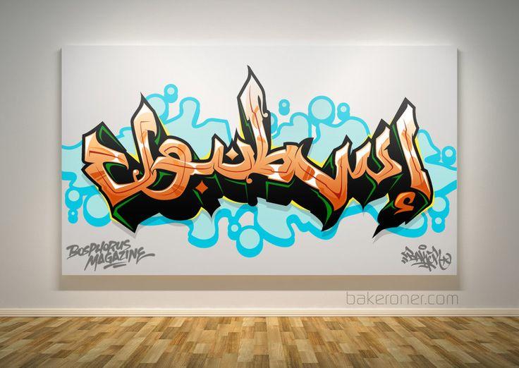 Istanbul ( in Arabic )  by *bakeroner  bakeroner.deviant…    It means Istanbul…   – islamic arts