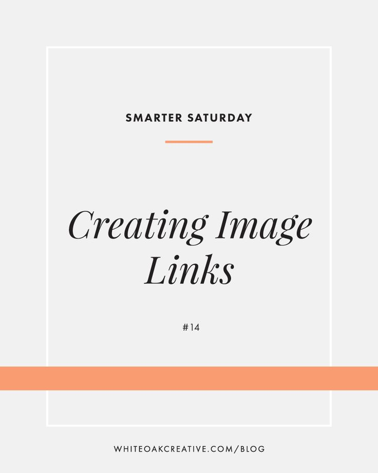 How to create image links on your blog or website, wordpress tutorial, wordpress guide, wordpress tips