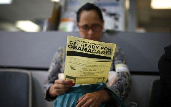 Sputnik Türkiye ///  Cumhuriyetçiler, Obamacare'e alternatif sağlık kanunu tasarısını yayınladı