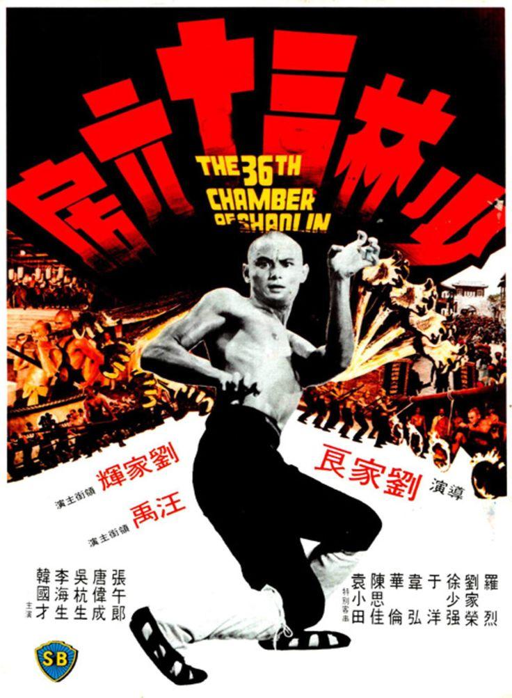 Les 25 meilleures id es concernant film kung fu sur for 36eme chambre shaolin