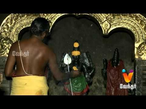 Parihara Sthalangal - A short visit to Ratnagiri Murugan Temple - [EP 13] - YouTube