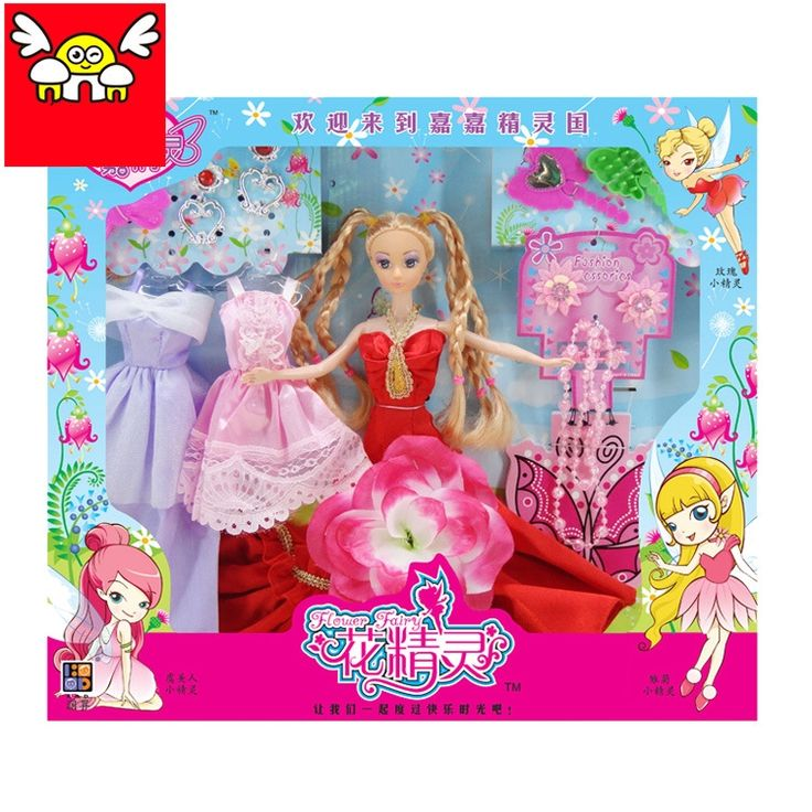 ==> [Free Shipping] Buy Best Fashion Plastic Doll diy Play house set lot accessories necklaces bag earrings clothes for barbie doll dress up children toys Online with LOWEST Price | 32580985490