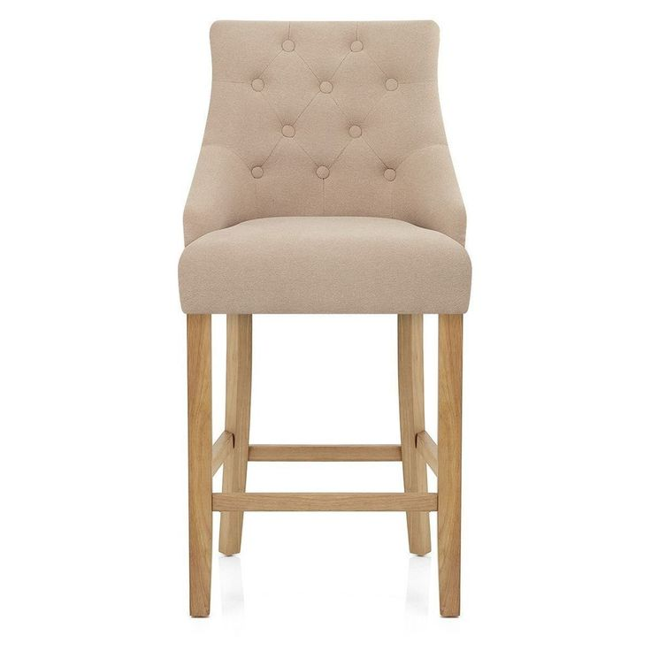 Beige Breakfast Bar Stool Classic Wood Fabric Upholstered Quilted Kitchen Seat C