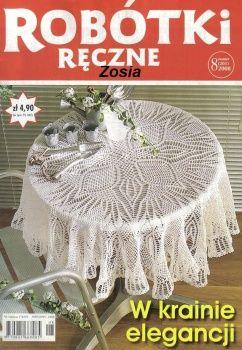 hand-made-knitting-crochet: Robotki Reczne №8 2008