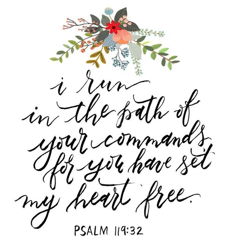 Psalms 119:32- Run on ahead of us Papa; on the amazing journey you told us you were about to take. We will all join you there, someday.