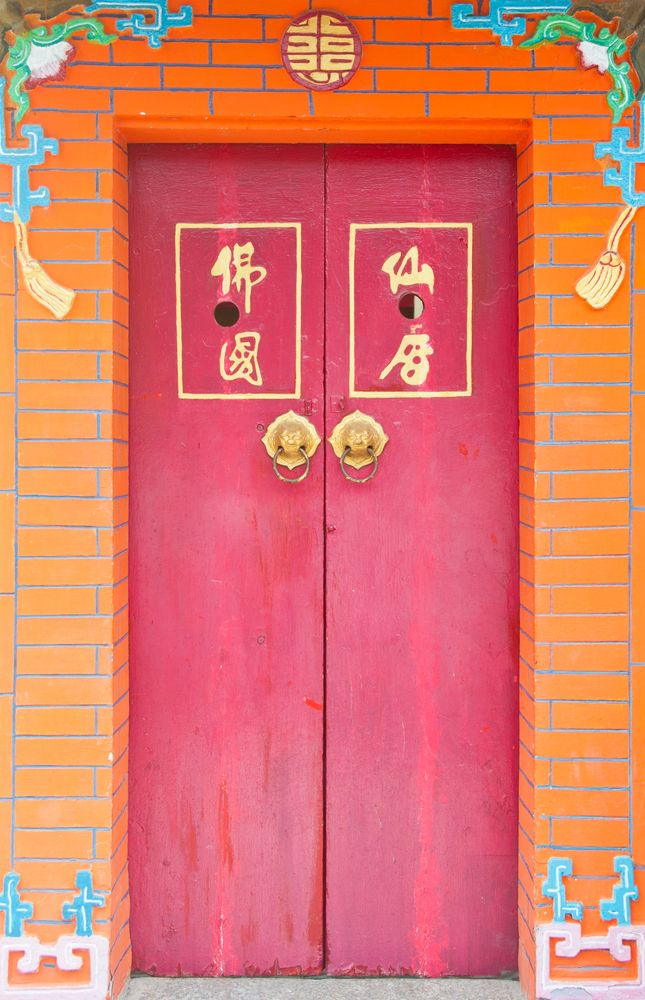 17 best images about front doors and chi on pinterest - Purple front door feng shui ...