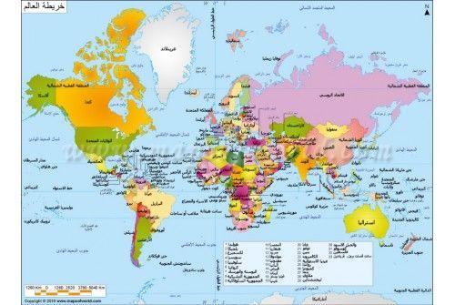 World Political Map in Arabic Language   #store mapsofworld   World ...