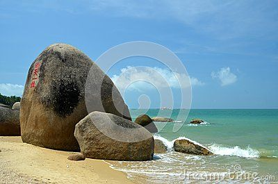 Beach in the park World's end, China, Hainan, Sania