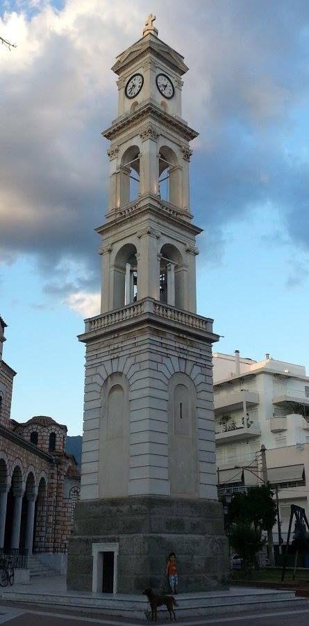 Ag. Nikolaos church, Volos Greece