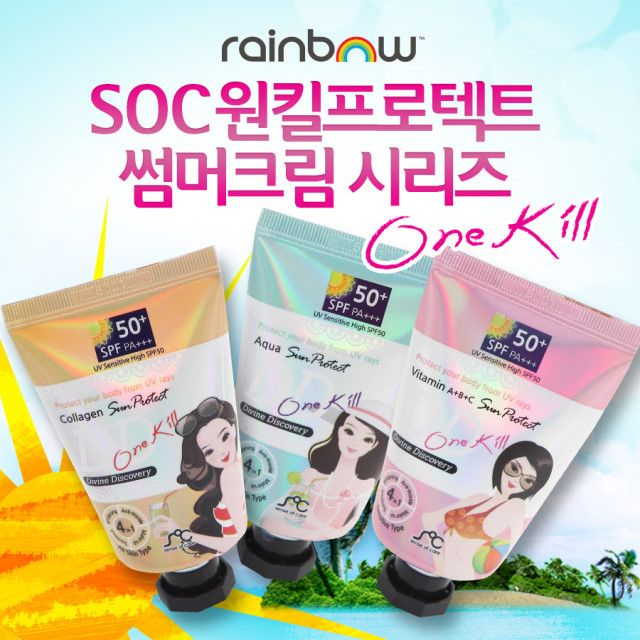 [SOC] One Kill Sun Protect DD Cream (30g)