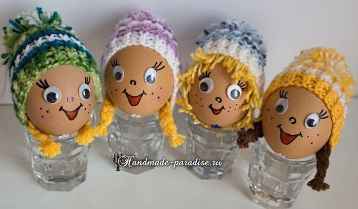 Как связать шапочку для яйца. Тема сегодняшней публикации - веселые пасхальные яйца, которые можно создать своими руками к приближающемуся празднику Пасхи.