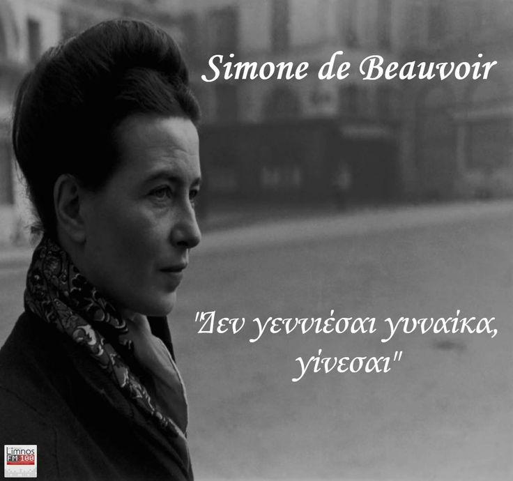 Παγκόσμια Ημέρα Γυναίκας Simone de Beauvoir – Γαλλίδα συγγραφέας και φιλόσοφος