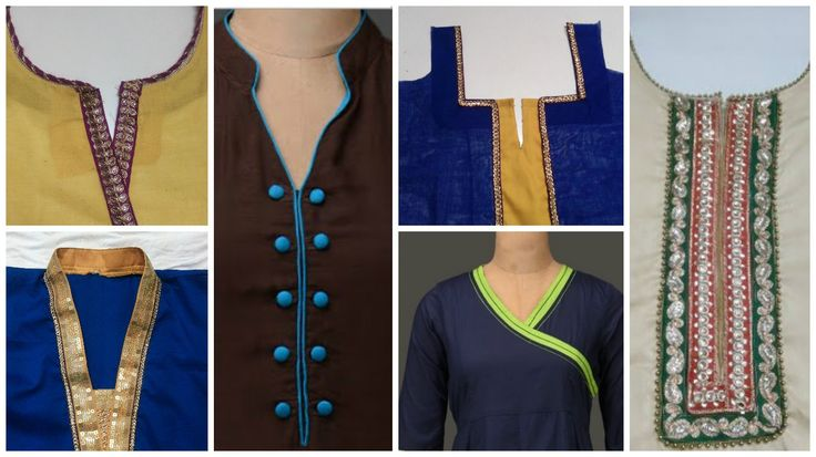 From this video you can learn how to make the latest Kurta Neck Design for the kurtis Cutting and stitching.