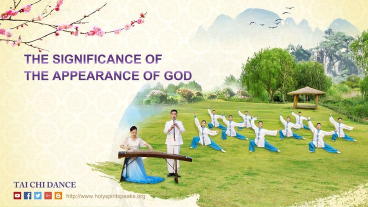 "Tai Chi Dance | New Heaven and New Earth ""The Significance of the Appear..."