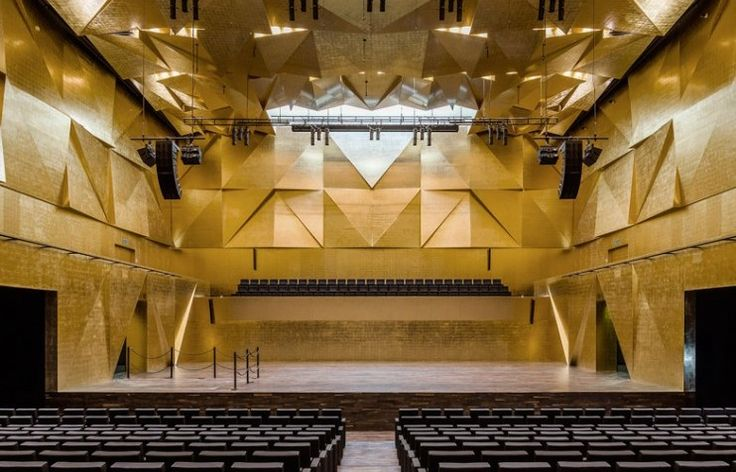 Poland's Szczecin Philharmonic Hall, interior