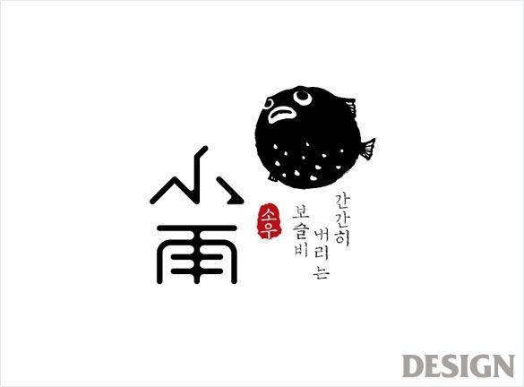 월간 디자인 : 소우 BI | 매거진 | DESIGN