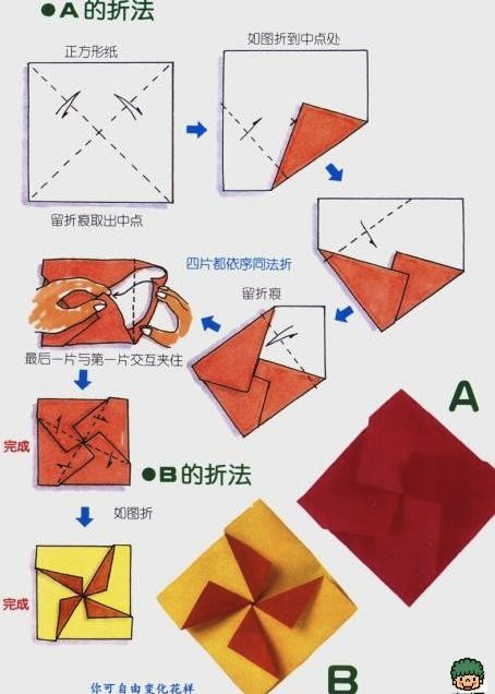 213 best origami envelope images on Pinterest | Origami ... - photo#31