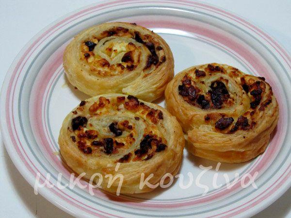 μικρή κουζίνα: Ρολάκια με φέτα και ελιά