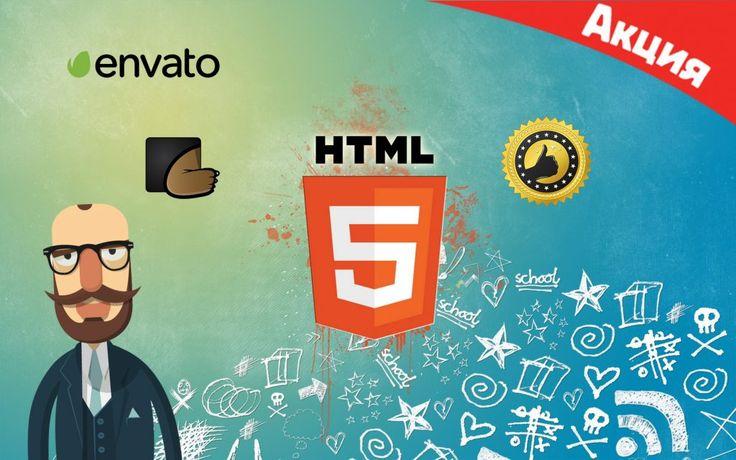 133 #шаблона #HTML с сайта #Themeforest за #500 #рублей http://slupi.info/