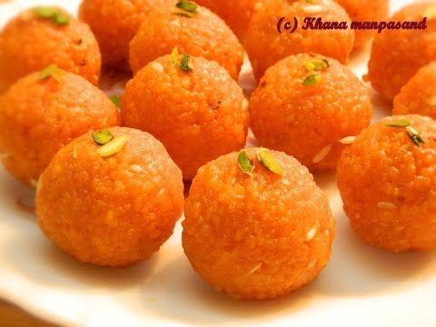 Motichoor Ladoo/ Motichoor Laddu recipe Perfect Motichoor ladoo with all secret TIPS AND TRICKS - YouTube