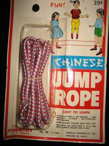 Chinese Jump Rope. I acted like I knew how to use them..but dont think I really did.