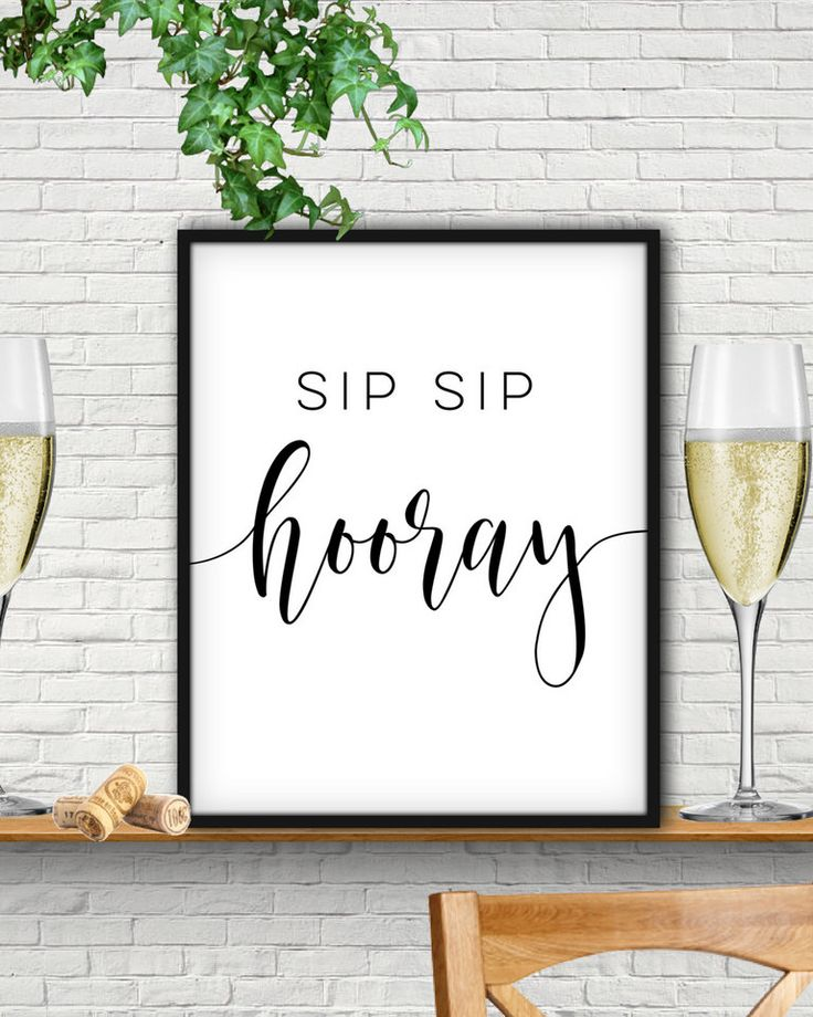 Sip Sip Hooray, Sip Sip Hooray Printable, Sip Hip Hooray, Hooray, Hooray Sports…