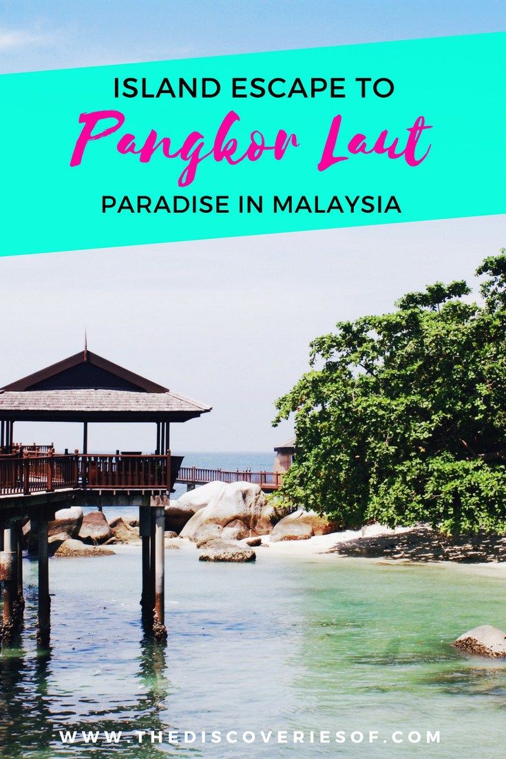 Pangkor Laut in Malaysia - guaranteed to inspire island hotel wanderlust for your next trip. Here's the full lowdown...