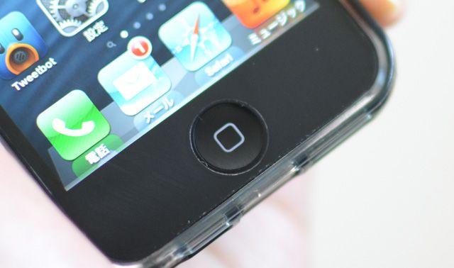 iPhone 5Sは物理ホームボタンが廃止され、ホームボタンがタッチセンサー化。さらには指紋読み取りセンサーも内蔵されるかもしれないとのこと。