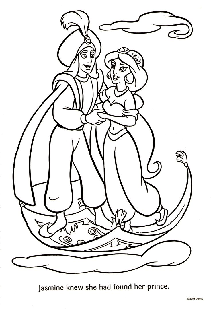 Kd 7 coloring pages - Aladdin Coloring Page