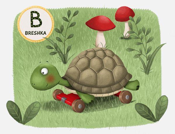 Breshka / Turtle by Jelena Brezovec, via Behance