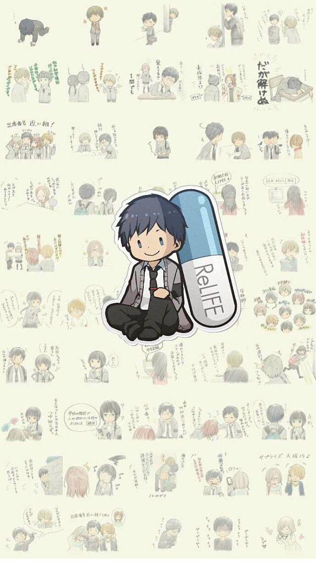 comics manga ReLife  重返17歲 海崎新太 日代千鶴 大神和臣 狩生玲奈 夜明了 小野屋杏