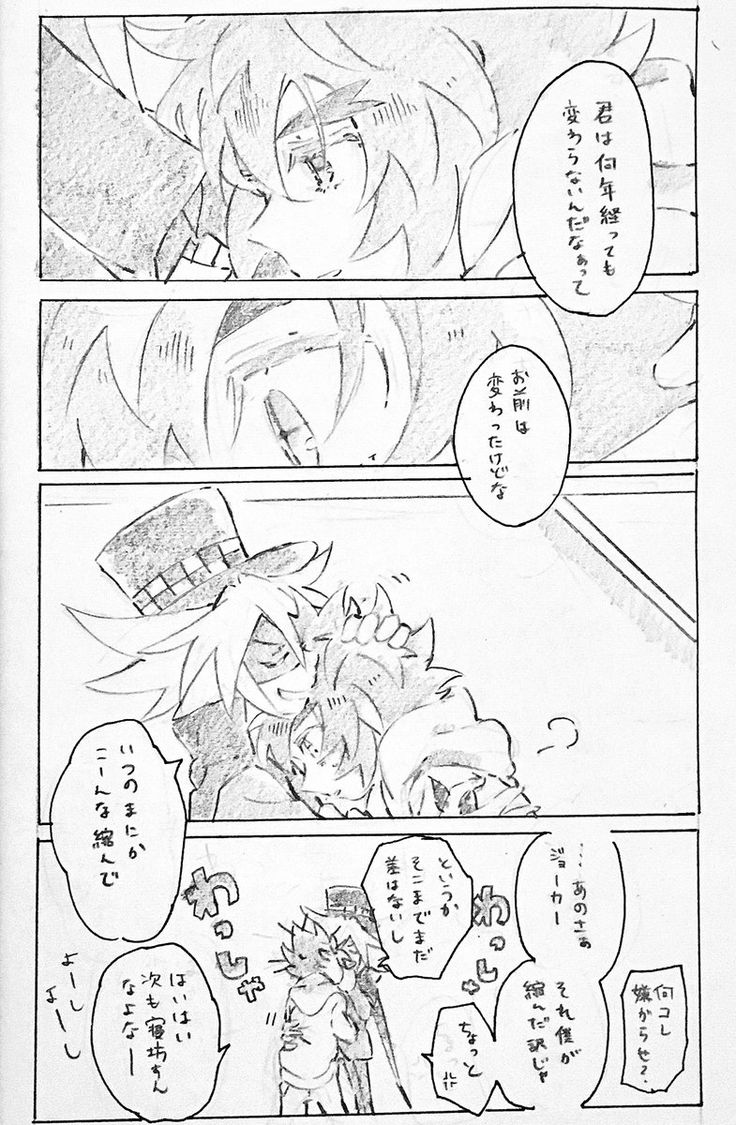 (17) Twitter