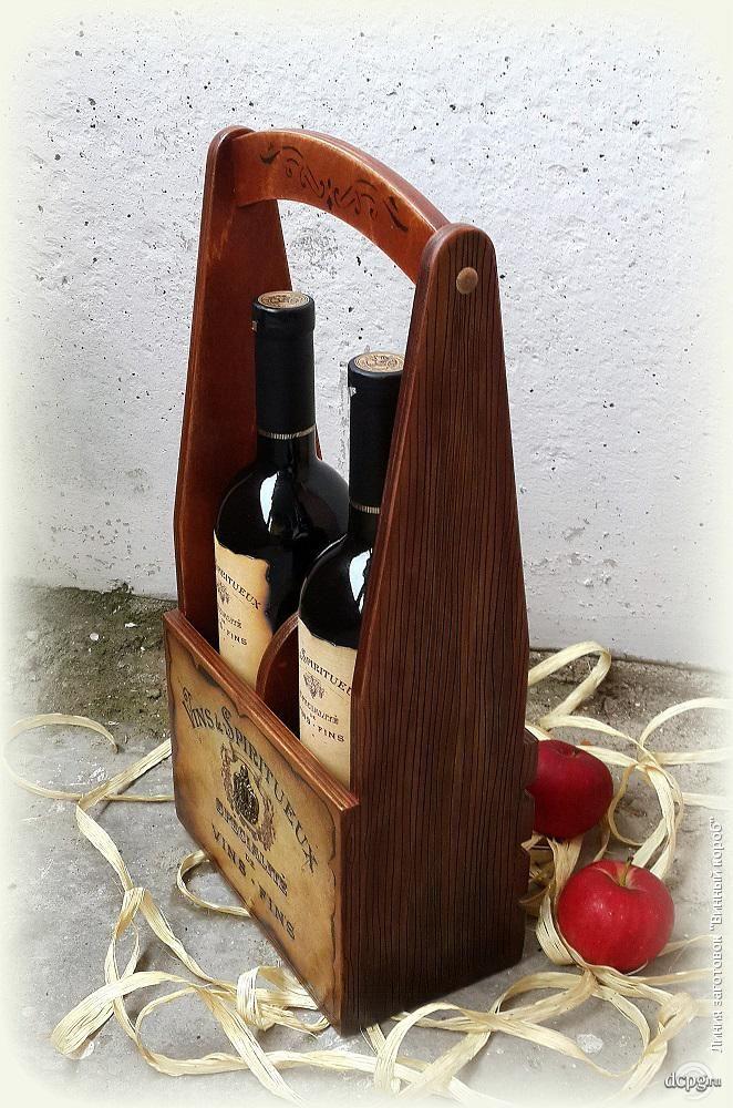 """Декупаж - Сайт любителей декупажа - DCPG.RU   «Короба, подставки, упаковка для вина» №3 Подставка для вина """"Из королевских погребов"""""""