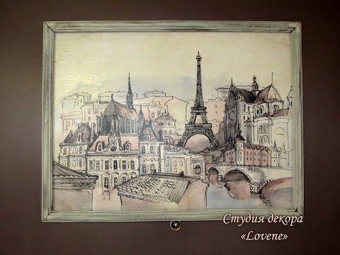 """Видео мастер-класс - Декор двери """"Мечты о Париже""""  меловой краской Daily..."""