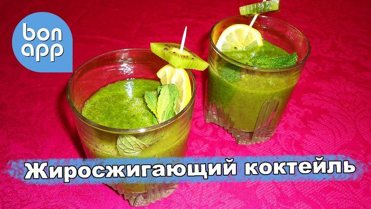 Полезный витаминный коктейль