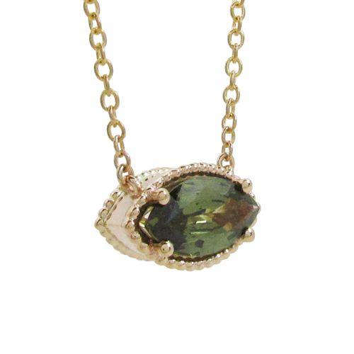MARQUISE GREEN SAPPHIRE TESSA PENDANT   Penwarden Fine Jewellery - Jewelry - Jewelers Toronto Ontario GTA