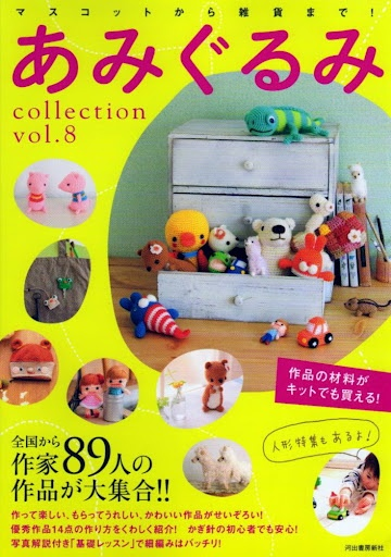 amigurumi collection vol 8 - TODOAMIGURUMI - Picasa Web ...