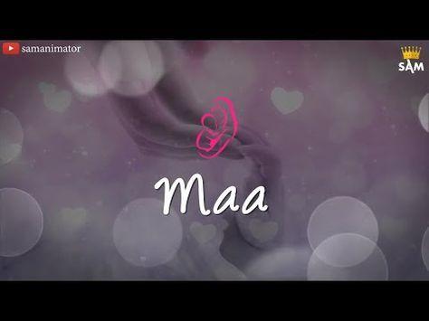 Love You Mom | miss u mom |  Whatsapp status Video | maa whatsapp video | song dedicated to mom - YouTube